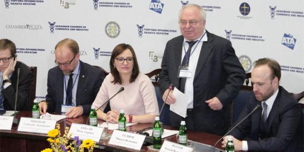III Міжнародні арбітражні читання пам'яті академіка І. Г. Побірченко